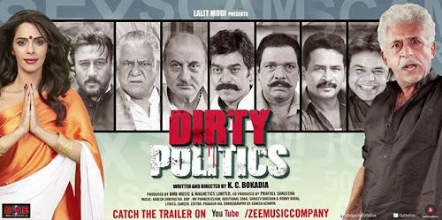 Dirty Politics (2015) Hindi Movie
