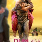 Dum Laga Ke Haisha (2015) Hindi Movie 300MB Download