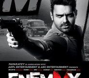 Enemmy (2013)