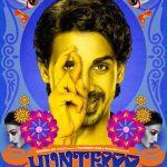 Hunterrr (2015) Hindi Movie Download 480p