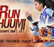 Run Bhoomi (2015)