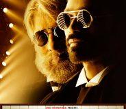 Shamitabh (2015) Hindi Movie