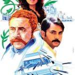 Zinda Bhaag (2013) Hindi Movie 200MB Download HD 480p