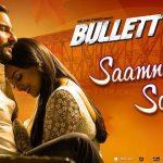 Bullett Raja (2013) Hindi Movie 200MB 480p Download