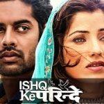 Ishq Ke Parindey (2015) Hindi Movie Official Trailer 720P