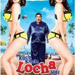 Kuch Kuch Locha Hai (2015) Hindi Movie Mp3 Songs