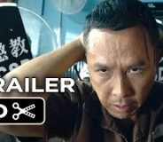 Kung Fu Killer (2015)