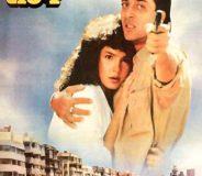 Sadak (1991)