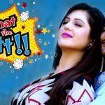 What the Jatt (2015) Punjabi Movie ScamRip Download
