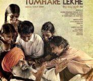 Eh Janam Tumhare Lekhe (2015)