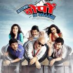 Ekkees Toppon Ki Salaami (2014) Hindi Movie 200MB