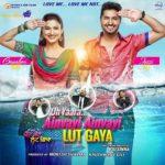 Oh Yaara Ainvayi Ainvayi Lut Gaya (2014) Punjabi 250MB