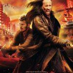 Outcast (2014) Hindi Dubbed 200MB 480p