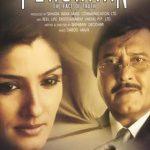 Pehchaan (2005) Hindi Movie 200MB DVDRip