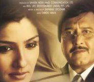 Pehchaan (2005)