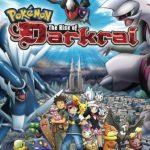 Pokemon: The Rise of Darkrai (2007) Hindi Dubbed Download 200MB