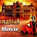 Rajmahal Aka Aranmanai (2014) Hindi Dubbed Download 250MB