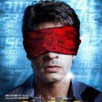 Shree (2013) Hindi Movie 300MB Download Full HD 720p