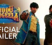 Guddu Rangeela (2015) Hindi Movie Official Trailer