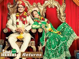 Tanu Weds Manu Returns (2015) Hindi Movie Mp3 Songs