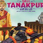 Miss Tanakpur Hazir Ho (2015) Hindi Movie 480p