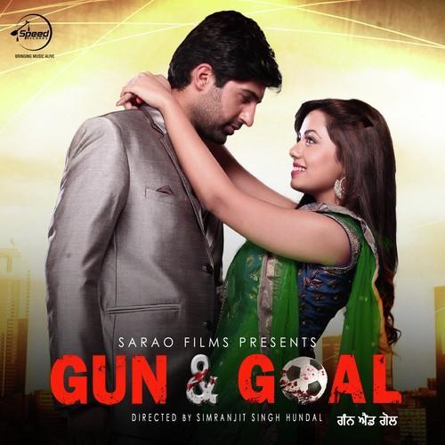 Gun & Goal (2015)