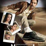 Manorama Six Feet Under (2007) Hindi Movie 350MB
