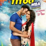 Titoo MBA (2014) Hindi Movie 300MB HD 480P