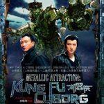 Metallic Attraction Kungfu Cyborg (2009) 300MB Hindi Dubbed