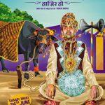 Miss Tanakpur Hazir Ho (2015) Hindi Movie DVDRip 720P