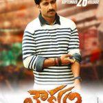 Ek Khiladi (Loukyam) 400MB DVDRip Hindi-Telugu Download