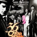 36 China Town (2006) Hindi Movie 300MB DVDRip 480P