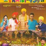Family 430 (2015) Punjabi Movie 200MB 480p