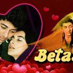 Betaab (1983) Hindi Movie 200MB 480P Free Download