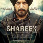 Shareek (2015) Punjabi Movie Watch Online Download