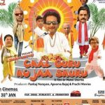 Chal guru ho ja shuru (2015) Hindi Movie 480p