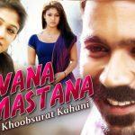 Deewana Mastana (2015) Hindi Dubbed 400MB