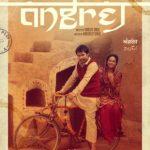 Angrej (2015) Punjabi Full Movie Watch Online Free
