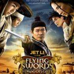 Flying Swords of Dragon Gate (2011) Dual Audio 300MB