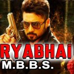 Suryabhai MBBS (2015) Hindi Dubbed 400MB