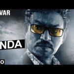 Talvar 2015 Hindi Movie watch online HD 720p