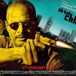 Ab Tak Chhappan 2 (2015) Hindi Movie DVDRip 720p