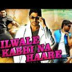 Dilwale Kabhi Na Haare (2015) Hindi Dubbed 480p