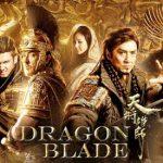 Dragon Blade (2015) Watch Online Free Full Movie 720p