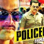 Policegiri Ek Master Mind (2015) Hindi Dubbed 480p