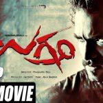 Ugramm 2015 hindi dubbed -Kannada DVDRip 720p