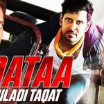 Vidataa Ek Fauladi Taqat (2015) Hindi Dubbed 300MB
