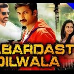 Zabardast Dilwala (2015) Hindi Dubbed 400MB