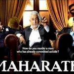 Maharathi (2008) Hindi Movie Online 720P