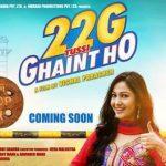 22G Tussi Ghaint Ho (2015) Full Punjabi Movie 720p Dvdrip